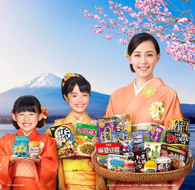 2019丸美屋家族の初夢キャンペーン