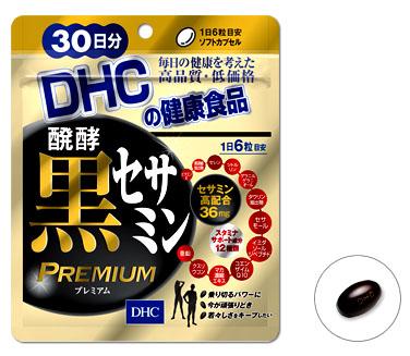 dhc醗酵黒セサミンプレミアム