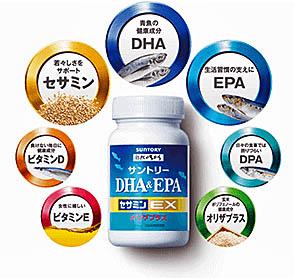 サントリーの「DHA+EPA+セサミンEX」