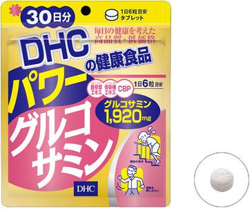 DHC パワーグルコサミン
