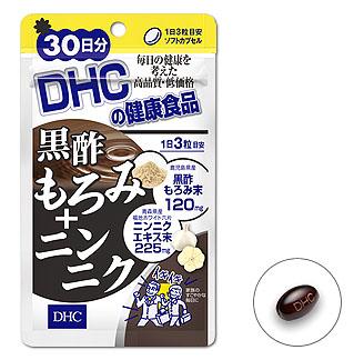 DHC「黒酢もろみ+ニンニク」 無料お試し