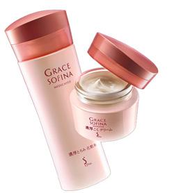 グレイスソフィーナ 化粧品とクリーム 2週間分無料プレゼント