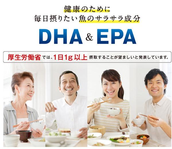 健康のために毎日摂りたいDHA&EPA