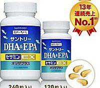 サントリー DHA&EPA+セサミンEX 13年間売り上げNo.1
