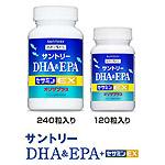 サントリーDHA&EPA+セサミンEX
